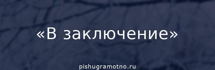 Единый реестр должников в РК Казахстане: список, база данных, по кредитам, по алиментам, по штрафам